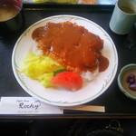 Coffee House Rocky - ビーフカツメシ(ロース)