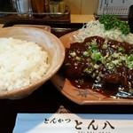 52872754 - 味噌とんかつ定食1400円