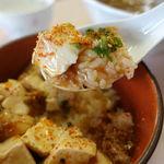 目黒区役所 レストラン - ミニ丼 350円