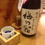 52873414 - 日本酒・梅乃宿