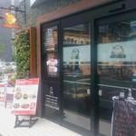 マーケット カフェ - 外観
