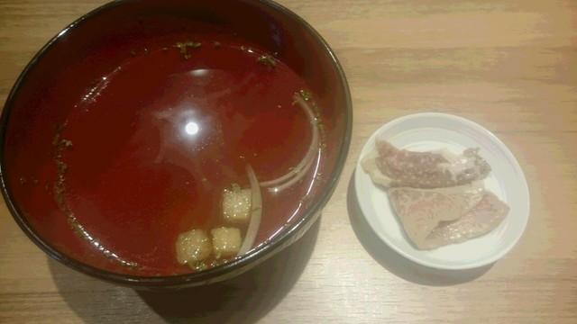 肉バル 伊萬里や>