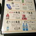 黒ひげKITCHEN516 - オススメ
