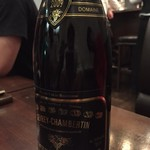 Lamp - 1番お高い赤ワイン