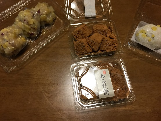 柿安口福堂 イオン八事店