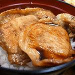 鬼面庵 - 十和田産こだわりのガーリックポークの豚丼