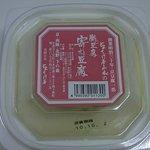 5288521 - とようけ屋の寄せ豆腐です。 とようけ屋って変わった屋号だな~って思ってHPを見てみると書いてました。