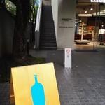 ブルーボトルコーヒー - お店の外観