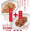 炭火焼肉 ぶち - 料理写真: