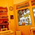 t.cafe -