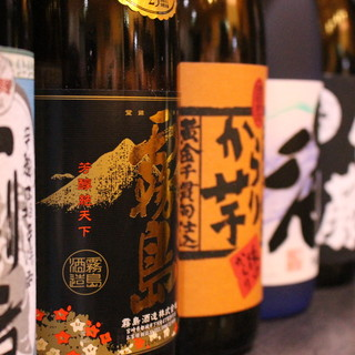 選りすぐりの日本酒・焼酎
