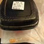 52895733 - 牛丼特盛 680円(タメコ 50円割引で630円税込)