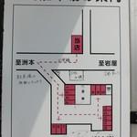 52896480 - 駐車場地図