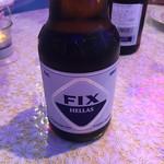 スパルタ - ギリシャビール