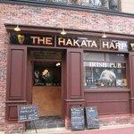 5290084 -  須崎町の昭和通りに面したホテルエクレール博多の地下にあるアイリッシュパブレストランです。