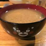 MARU - くまモンのお椀で味噌汁を頂く。