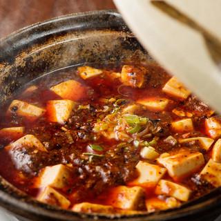 熱々激辛の陳麻婆豆腐