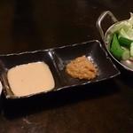 飯°駄 - 野菜