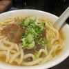 牛店 - 料理写真:先ずは友人一人が頼んだ牛筋麺(小)170元。