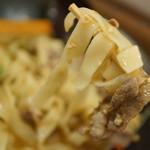 北海道咖喱饂飩 亀 - きしめん!