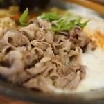 北海道咖喱饂飩 亀 - 仕込み済み