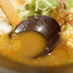 北海道咖喱饂飩 亀 - スープ
