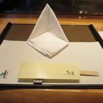 さが風土館 博多季楽 - 鉄板カウンターセッティング