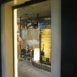 さが風土館 博多季楽 - 店舗入口