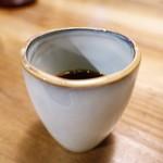 アトリエ フジタ - パドラーズのドリップコーヒー