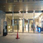 鉄板焼 天 - ラブホ街に突入してから程なくして、お店のあるフォンティスビルに到着。