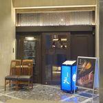 鉄板焼 天 - 目指す「鉄板焼 天 渋谷店」は、ラブホ街側から見てすぐ目の前にあります。