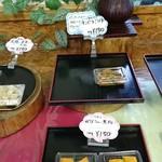 52913866 - お惣菜①