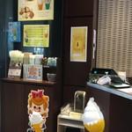 ホテルグランヴィア大阪 ロビーラウンジ - 店内