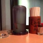 台湾料理 新東洋 - 喫煙可能ですよ。