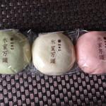 52924947 - 氷室饅頭