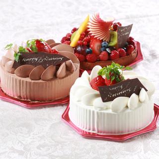 お誕生日・記念日には、パティシエ特製ケーキでサプライズも♪