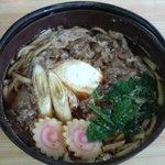 増田屋 - すき焼き鍋