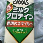 サンクス - ドリンク写真:SAVAS