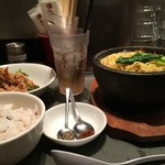 きのこ料理とアボカド料理の専門店 きのこの里 -