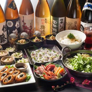 宴会コース宴を彩る4種のコース×3種類の飲み放題