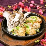 梅咲夜 - 牡蠣と舞茸のバター焼き
