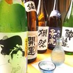 梅咲夜 - 当店おすすめの日本酒