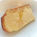 グリット - レモンパッションのシフォンケーキ