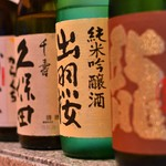 蕎麦居酒屋 彩海 - ドリンク写真:全国より選りすぐりの日本酒をご用意しております。