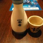 52936959 - 【2016.6.29(水)】瑞鷹(ズイヨク) 本醸造辛口(熊本・冷酒)600円