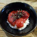 Homemade Ramen Muginae - 実家の魚飯 380円