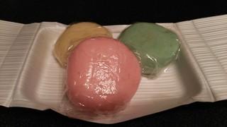 越山甘清堂 - 氷室饅頭。