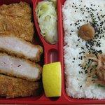 品川旬菜南売店 - 美味とんかつ お弁当 ¥970-