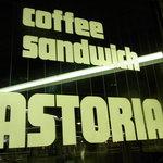 ニューアストリア - お店の窓から見える店名です。(アップ)