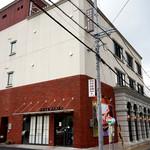 アルティジャーノ - 岐阜県多治見市のパン屋さん、「アルティジャーノ」。